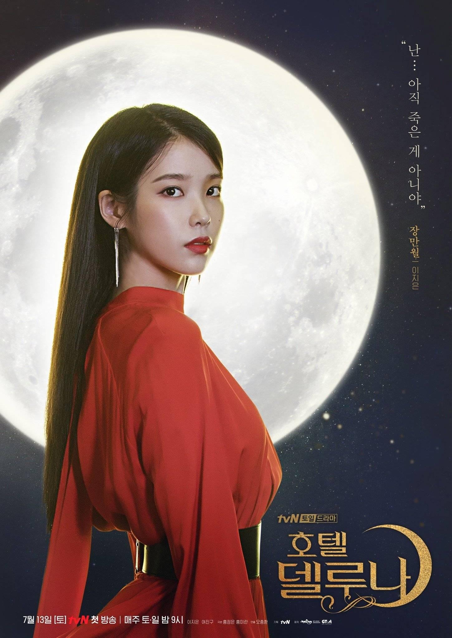 Nonton Drama Hotel Del Luna Sub Indo : nonton, drama, hotel, Hotel, Korean