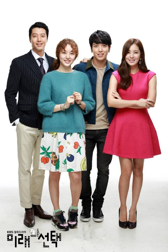 List full episode of Marry Him If You Dare | Dramacool