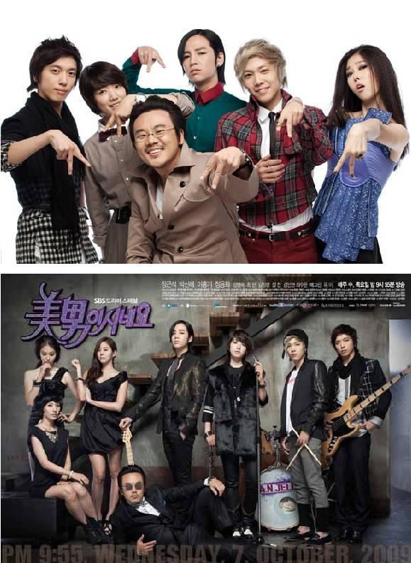 You Are Beautiful Drama : beautiful, drama, You're, Beautiful, (미남이시네요), Drama, Picture, Gallery, HanCinema, Korean, Movie, Database