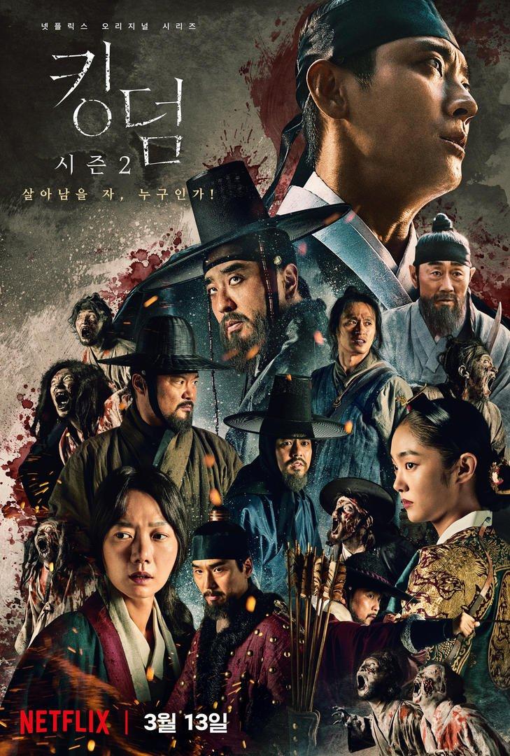 Download Drama Korea Kingdom : download, drama, korea, kingdom, Kingdom, Season, (Korean, Drama, 2019), 킹덤, 시즌2, HanCinema, Korean, Movie, Database