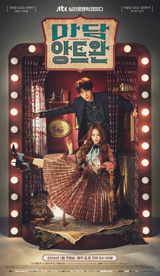 Download Drama Korea Madame Antoine Subtitle Indonesia : download, drama, korea, madame, antoine, subtitle, indonesia, Photos],