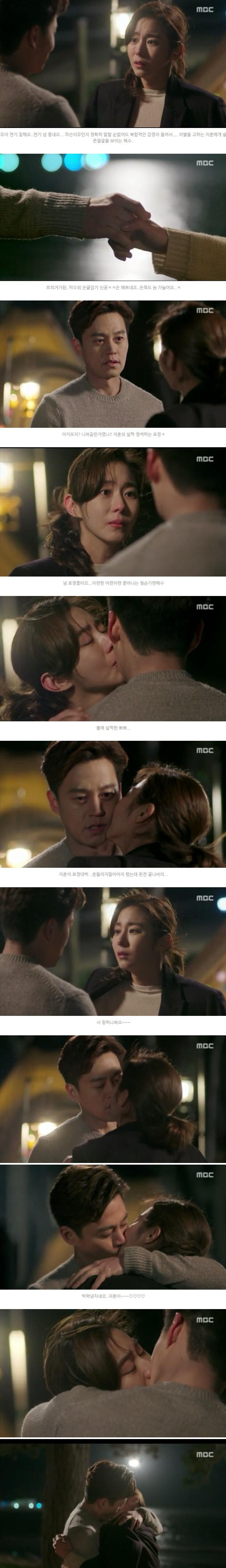 Marriage Contract Ep 9 : marriage, contract, Marriage, Contract, (결혼계약), Korean, Drama, Episode, Picture, HanCinema, Movie, Database