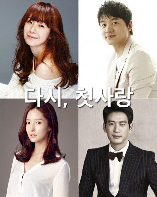 First Love Again Korean Drama : first, again, korean, drama, Upcoming, Korean, Drama,