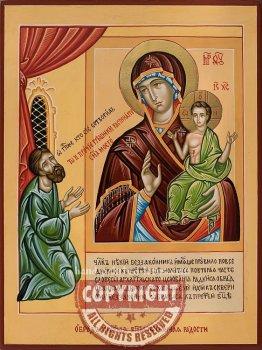 Gottesmutter - eine unvermutete Freude-hand-painted-icon-v2