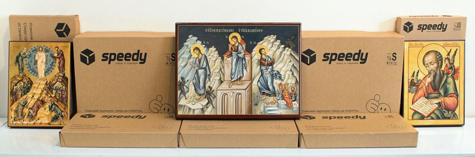 safe packing of icons