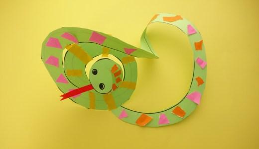 はさみを使うコツが楽しく身につく「ぐるぐるヘビ」の作り方
