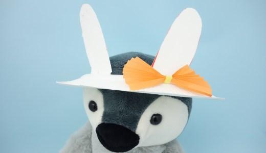 イースターの仮装グッズを手作り!「紙皿でうさみみ帽子」
