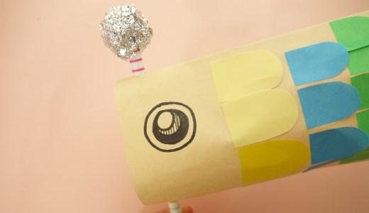 おうちに飾れる鯉のぼりを【身近な材料で】簡単手作り!