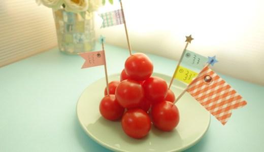 【つまようじとマステで】食卓が華やぐ♪ミニミニ鯉のぼり作り方