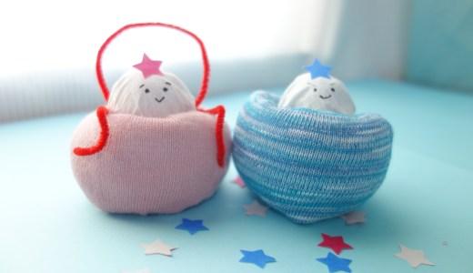 靴下で!コロンとかわいい七夕飾り「織姫&彦星」の作り方