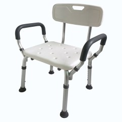 Shower Chair With Back And Armrests Baby Swing Bouncer Arms Handi House