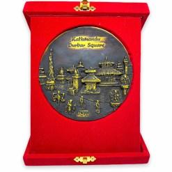 Kathmandu Durbar Sqaure Display Gift