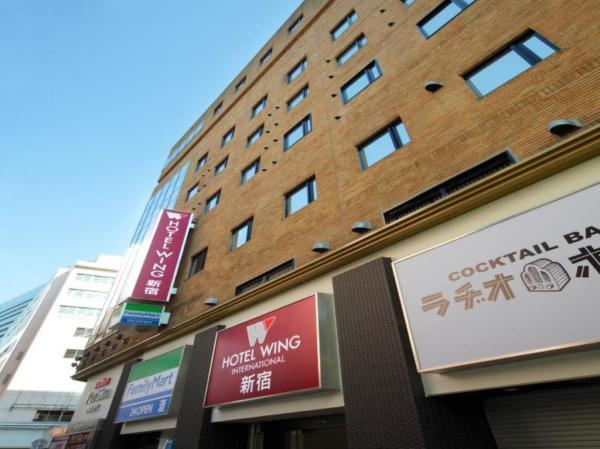 東京自由行!高CP值!新宿人氣商務旅館!新宿 WING 國際酒店 Hotel Wing International Shinjuku - 酒店外觀