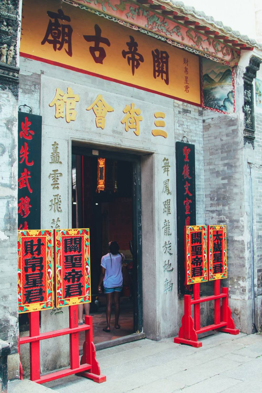 What Happens On An Impromptu Trip To Macau! (30)