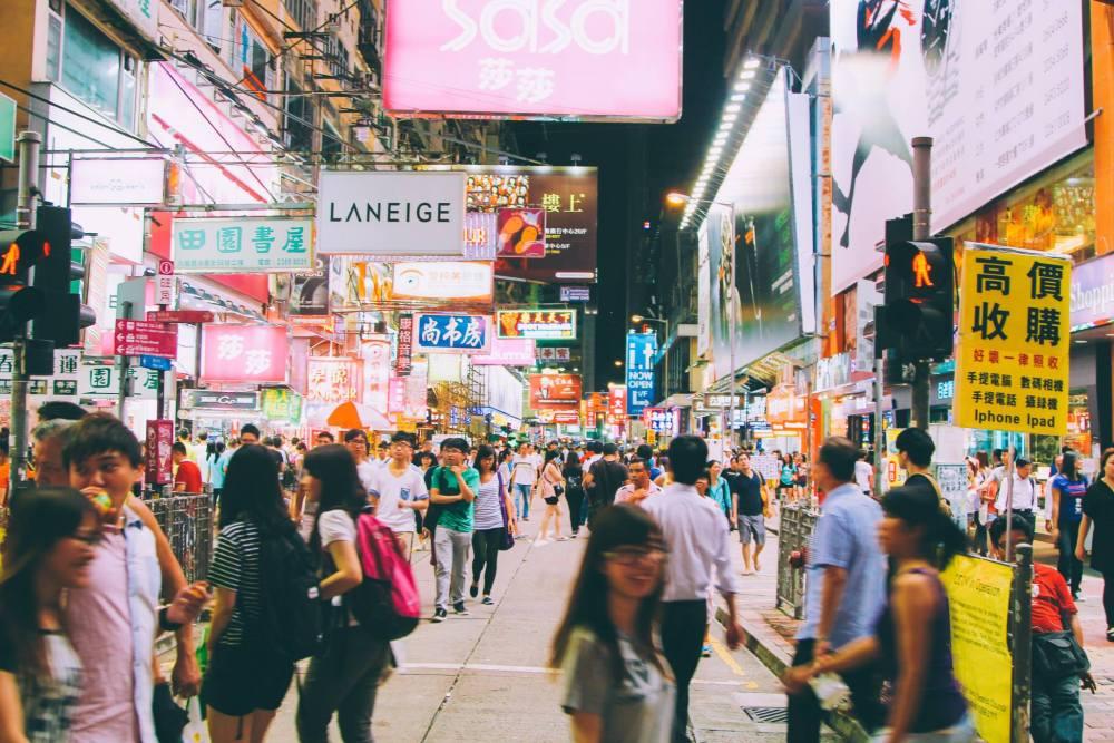 Photo Diary: Hong King City Lights! (3)