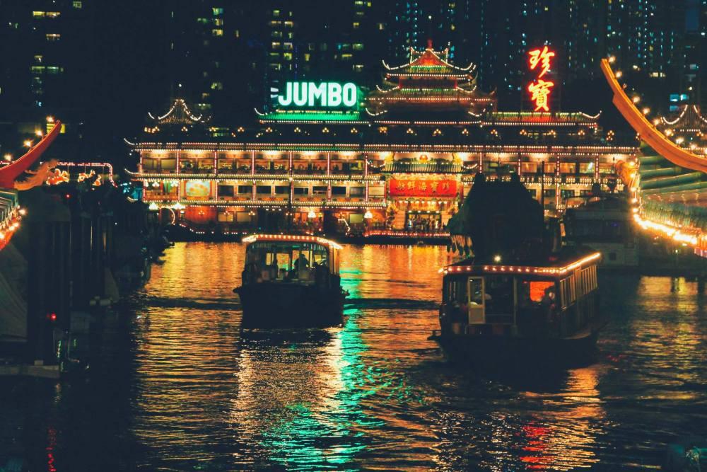 Photo Diary: Hong King City Lights! (8)