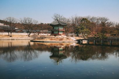 Photographs And Postcards... From Seoul, South Korea (19)