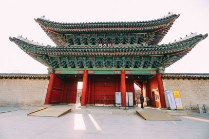Photographs And Postcards... From Seoul, South Korea (6)