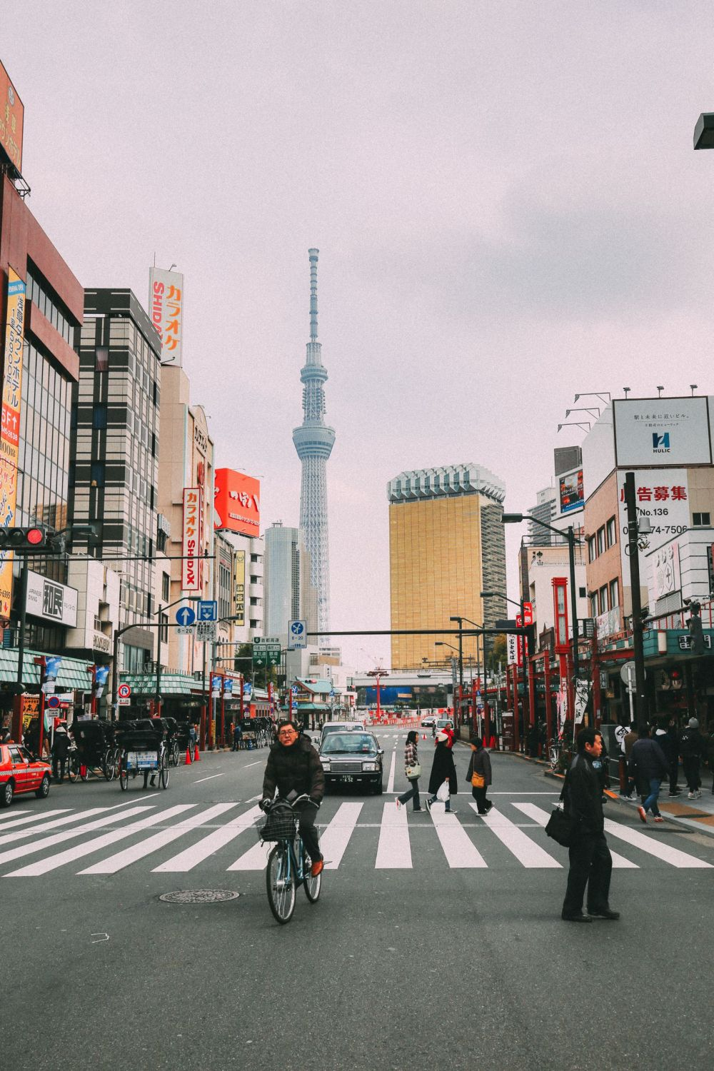 Photographs And Postcards... From Tokyo, Japan (16)