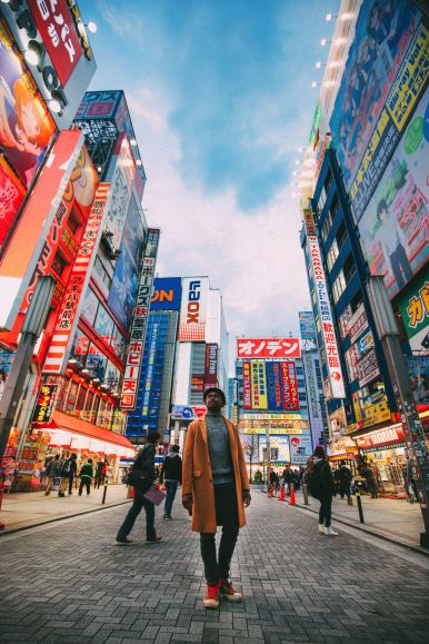 Photographs And Postcards... From Tokyo, Japan (4)