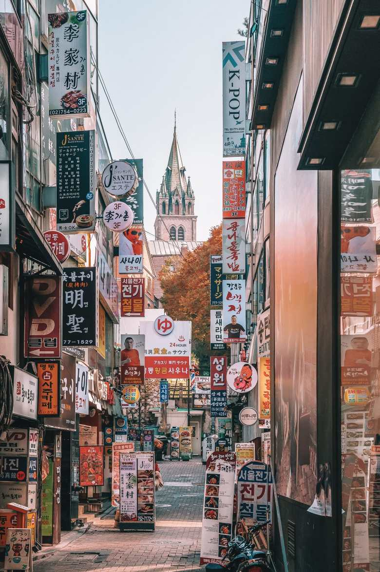 14 Best Things To Do In Seoul (19)