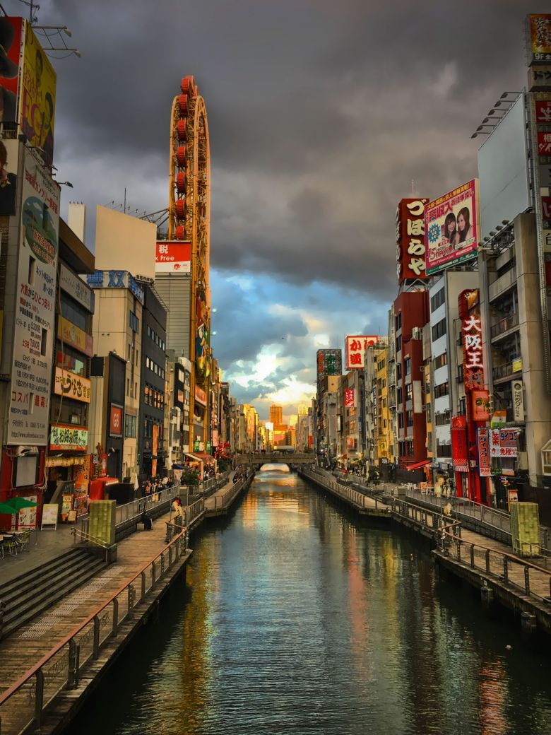 11 Things To Do On A First Time Visit To Osaka, Japan (23)