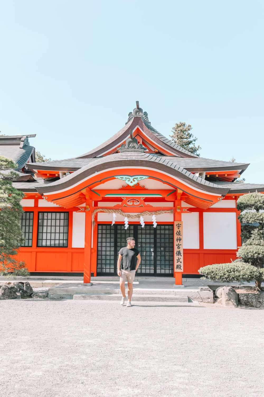 Exploring The Island Of Kyushu, Japan (2)