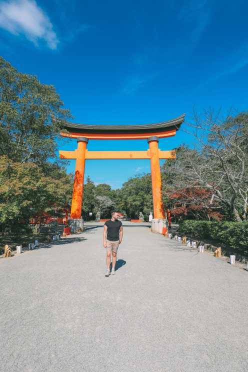 Exploring The Island Of Kyushu, Japan (14)