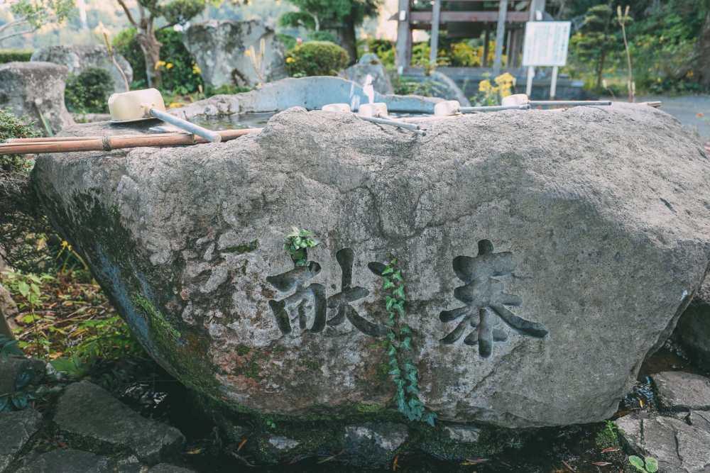 Exploring The Island Of Kyushu, Japan (26)