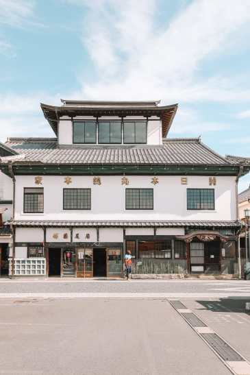 The Aru Ressha Sweet Train, Pretty Little Mamedamachi And A Night In Fukuoka, Japan (39)