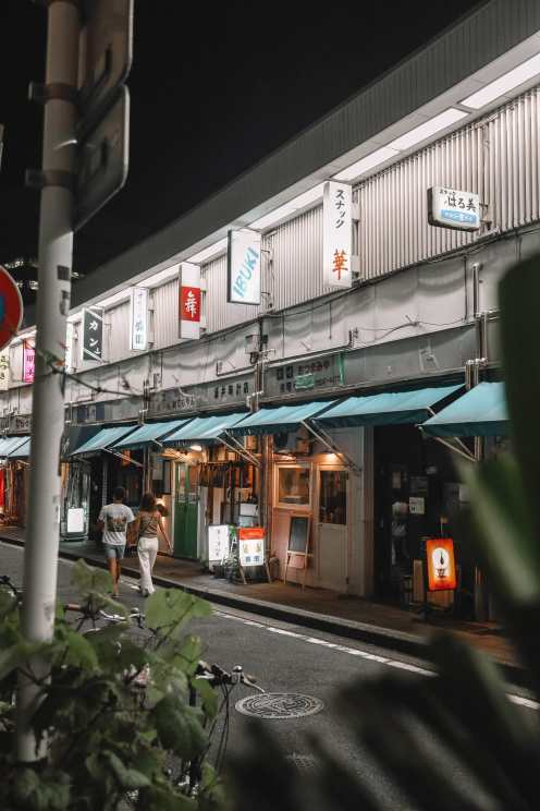 24 Hours Exploring Downtown Yokohama - Japan (2)