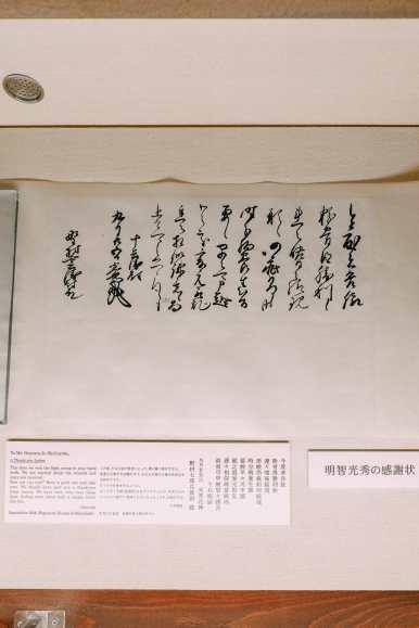 Finding The Samurai District Of Kanazawa and Hakusan City - Japan (48)