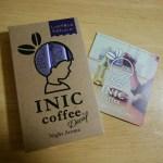 二人目出産祝いにお薦め!ママの癒しタイムにデカフェのコーヒーパウダー「INICコーヒー」