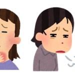 【慢性疲労症候群】疲れ、関節の痛み、リンパ節の腫れ、発熱、長期で続く症状の原因は脳内の炎症
