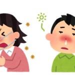 【花粉症対策】医療費控除でお得に!薬局のレシート保管でセルフメディケーション税制活用の方法