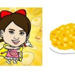 【得する人損する人】簡単!タマミちゃんの湯せんで作る高級スクランブルエッグレシピ!
