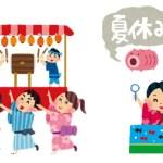 は【淀川区盆踊り2017】夏休みの盆踊りスケジュール、出店も安くて子連れで楽しめる!