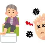 【かかと・手足の爪】ひび割れ、白癬、爪切りの介護の現場でのフットケア対策