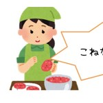 【得する人損する人】竹内シェフ直伝!ハンバーグはこねない!口の中で肉汁溢れるレシピ