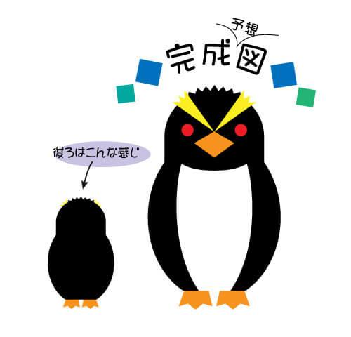 kanseizu-iwatobi