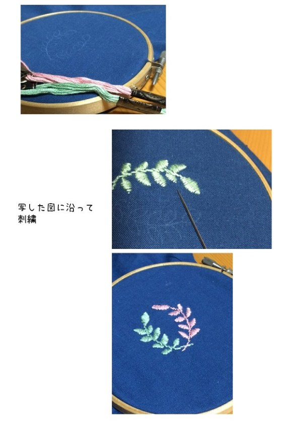 刺繍・ワッペン・手作り・手縫い (2)