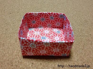 折り紙で箱を折ってみた
