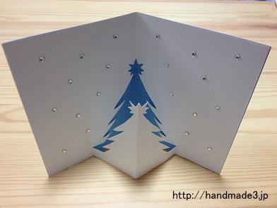 立体のクリスマスカード