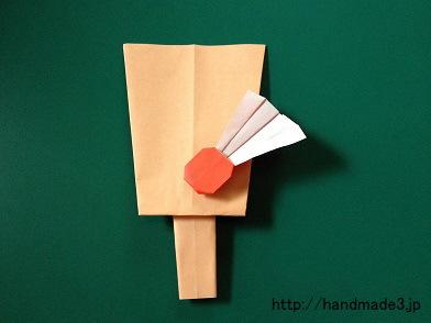 折り紙で作った羽子板と羽根