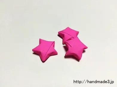 折り紙でラッキースターを作った