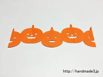 ハロウィンのかぼちゃを切り紙で作った