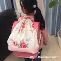 体操着袋の作り方、巾着リュック型で安全、楽ちん(動画あり)
