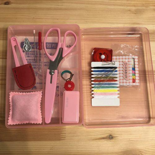 小学5年生の家庭科で使う裁縫セットのおすすめは?