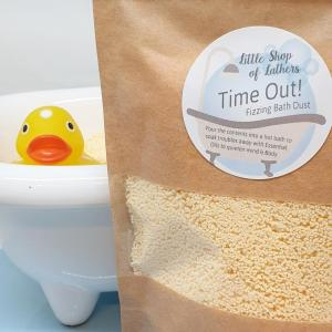 Time Out Lemon and Sandalwood Bath Bomb Fizzing Dust