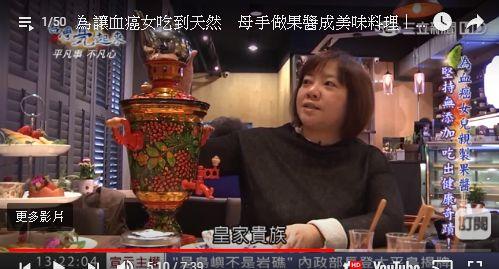 三立新聞台:【台灣亮起來】